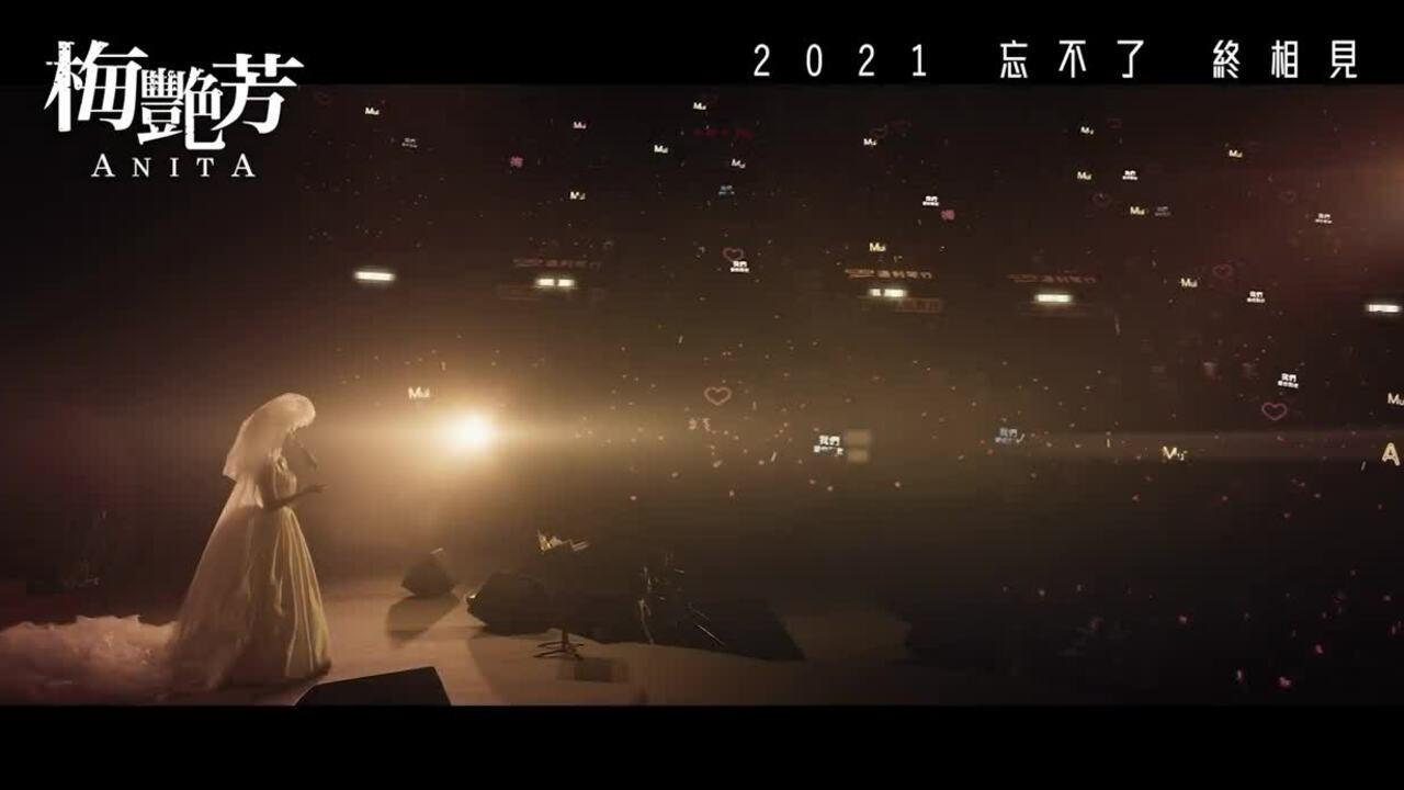 Teaser phim Mai Diễm Phương