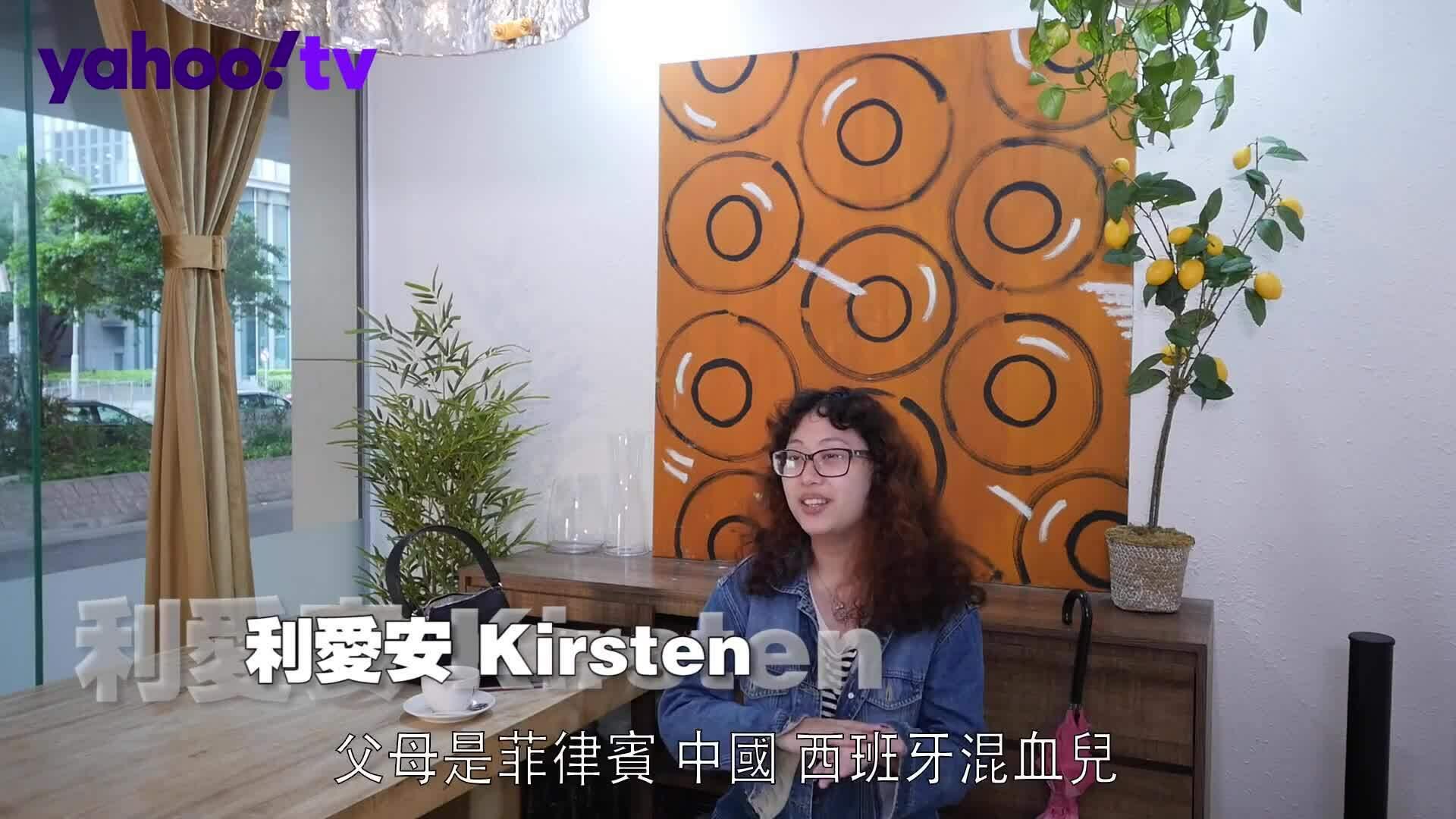 Kristen Fok giới thiệu về bản thân