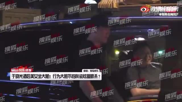 Chồng Trung Quốc của 'bom sex Hàn' để gái lạ ngồi lên đùi
