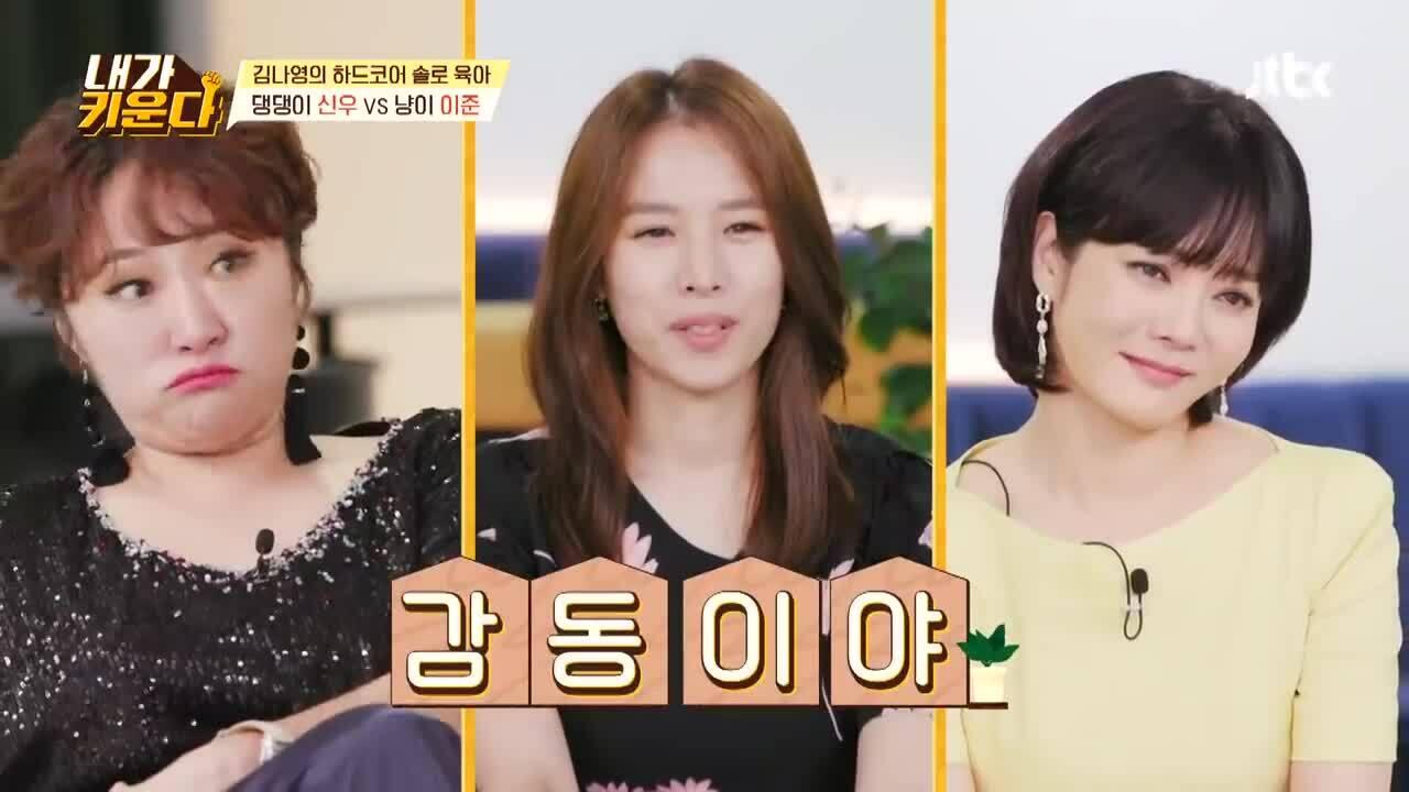 Chae Rim rơi nước mắt nói về hành trình làm mẹ đơn thân