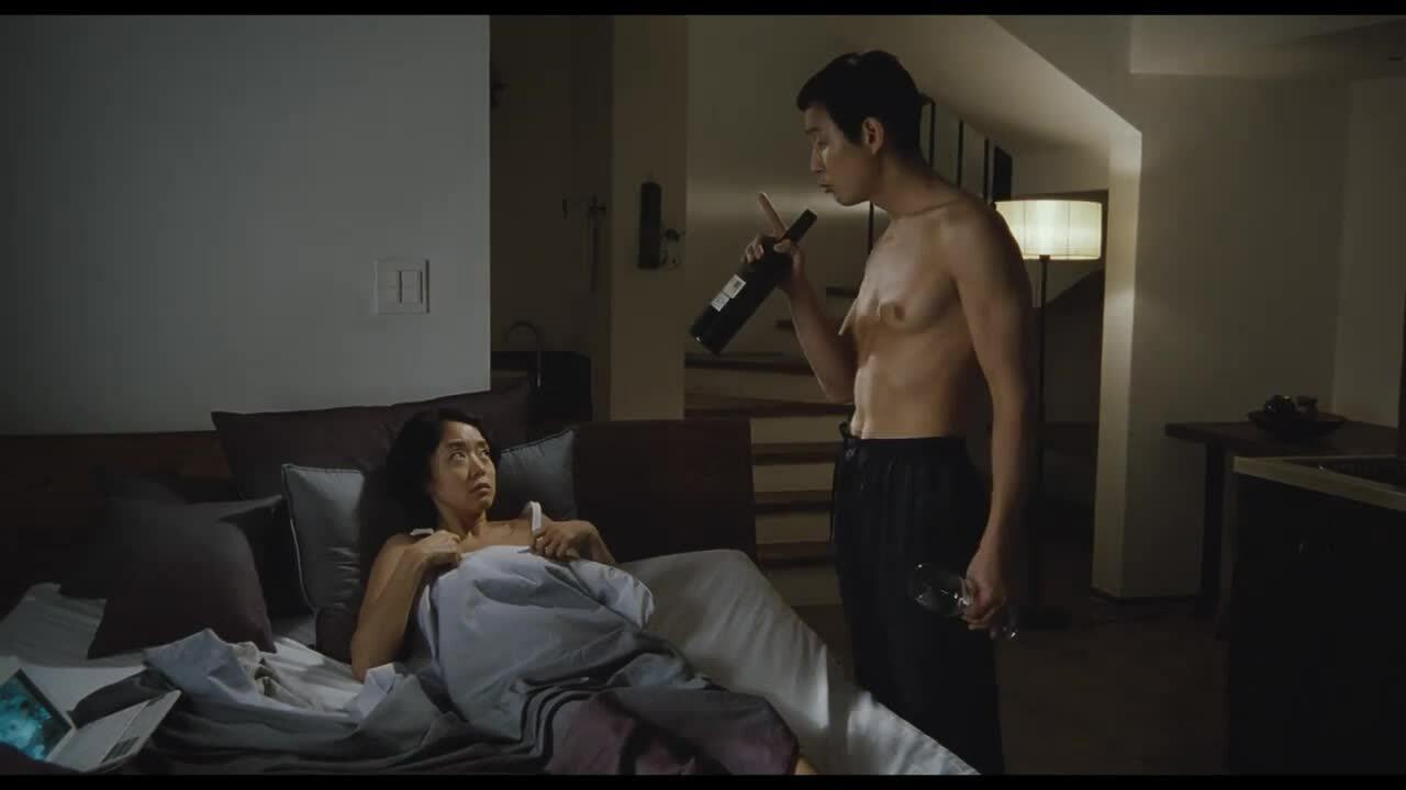 Trailer The Housemaid