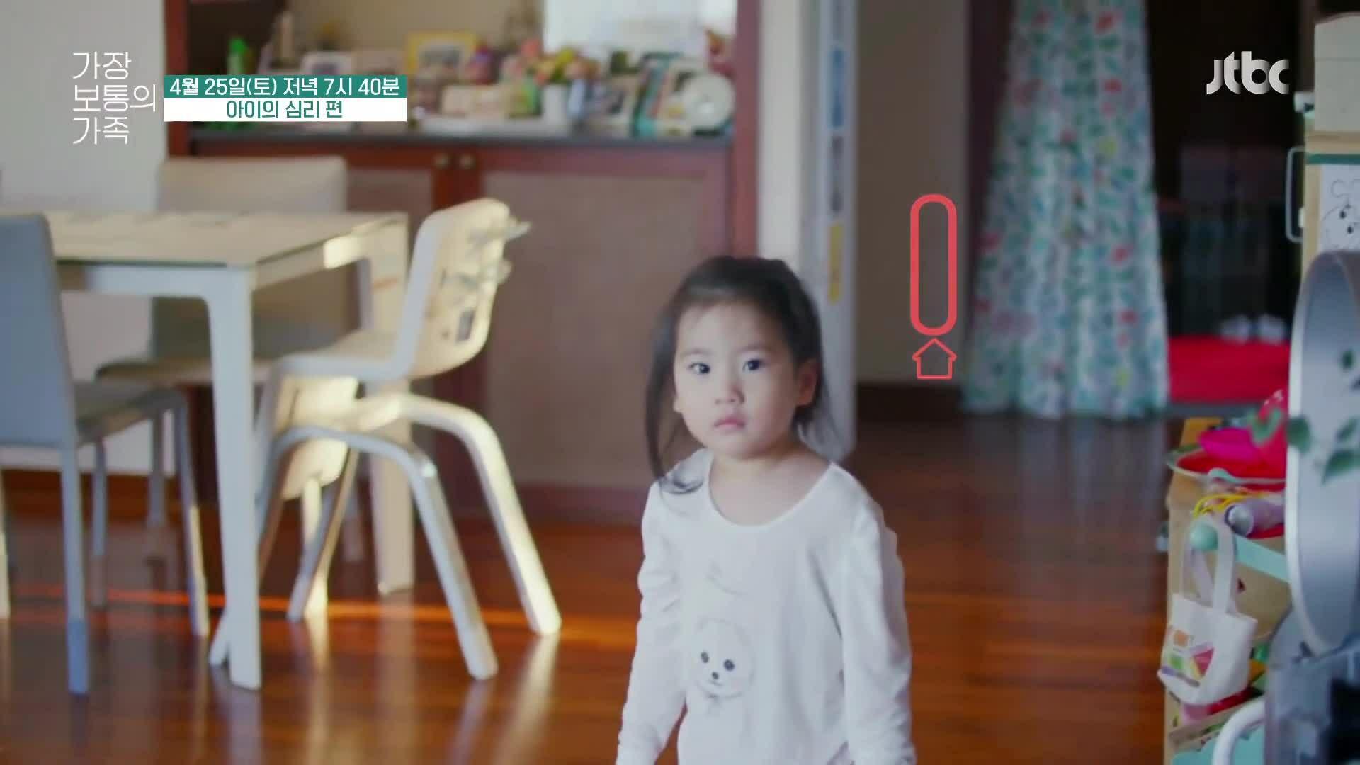 Choi Jung Yoon và con gái