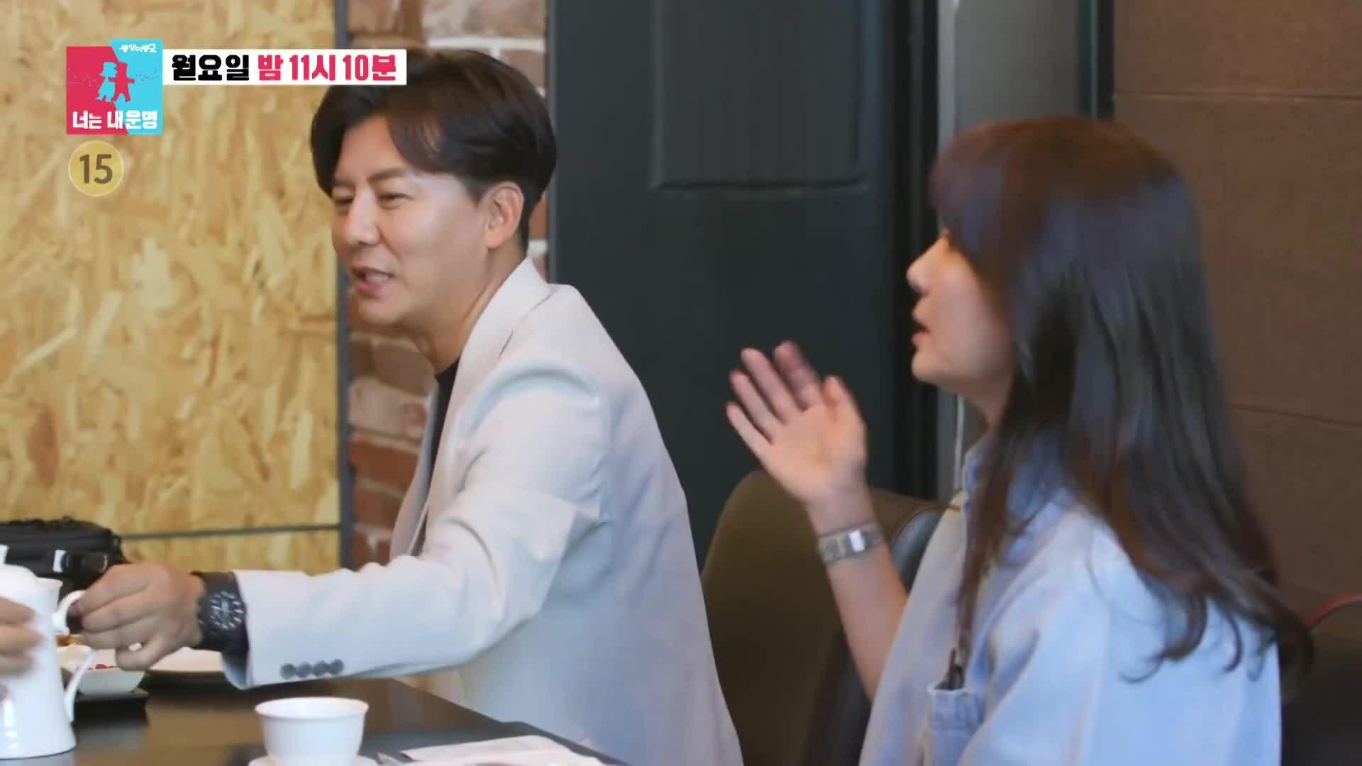 Son Ji Chang và vợ tham gia show truyền hình