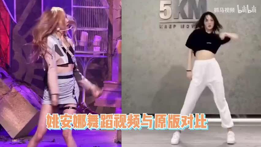 'Công chúa Huawei' liên tục bị chê hát khó nghe, vũ đạo dở