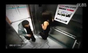 Cô gái hạ gục tên cướp trong thang máy