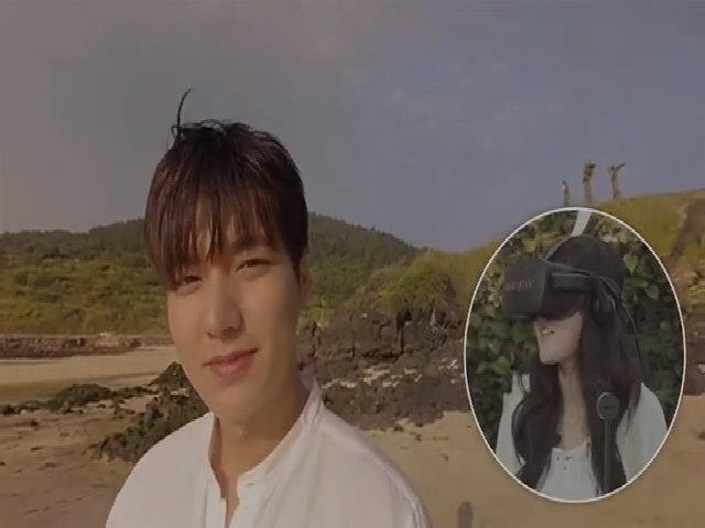 Biểu cảm của con gái khi hẹn hò 'sao' Hàn Quốc qua thực tế ảo