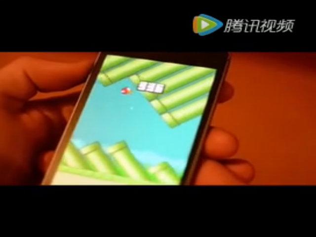 Đoạn kết chưa được bật mí của game Flappy Bird