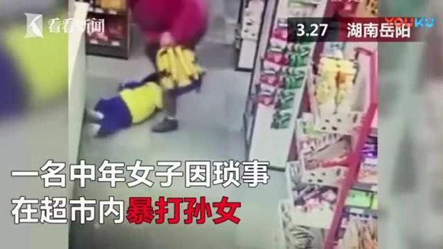 Bà nội đạp cháu vì đòi mua đồ trong siêu thị