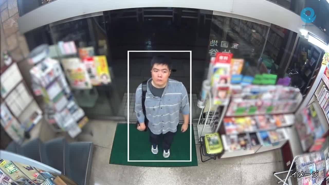 Dùng camera AI phát hiện trộm cắp vặt ở Nhật