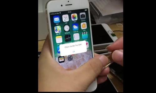 'Hô biến' iPhone lock thành quốc tế với một đoạn mã code