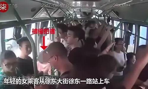 Trộm điện thoại trên xe buýt