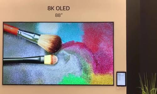 TV OLED 8K đầu tiên thế giới