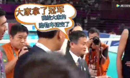Jack Ma tặng 'giỏ hàng online' cho tuyển nữ bóng chuyền Trung Quốc