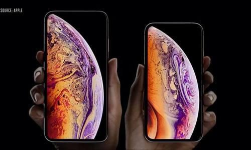 Ba phút sự kiện iPhone