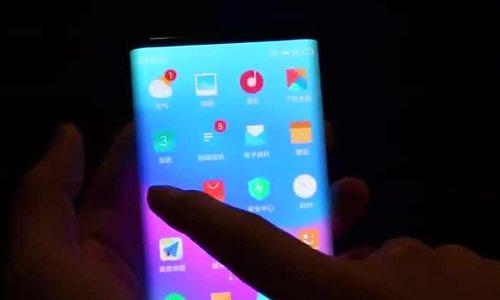 Máy tính bảng có thể gập làm ba của Xiaomi lộ diện