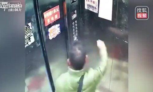 Kẻ đạp phá thang máy bị trả giá