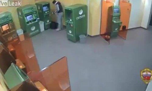 Trộm ATM