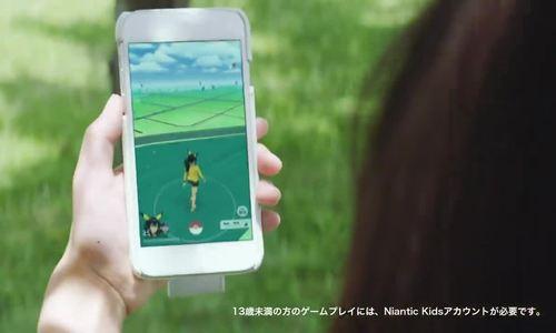 Pokemon Go đạt một tỷ lượt tải về