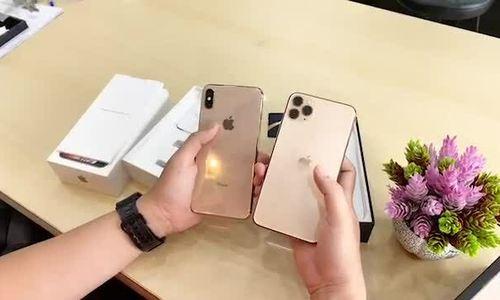 iPhone 11 Pro Max giá 68 triệu tại TP Hồ Chí Minh