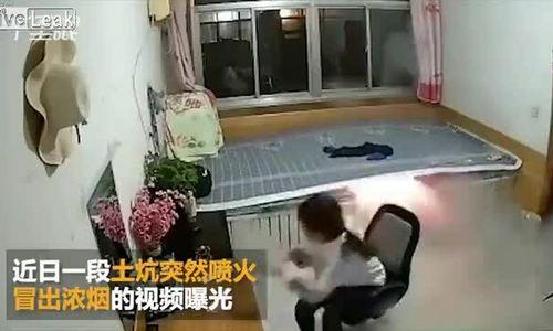 Giường bỗng dưng phát nổ
