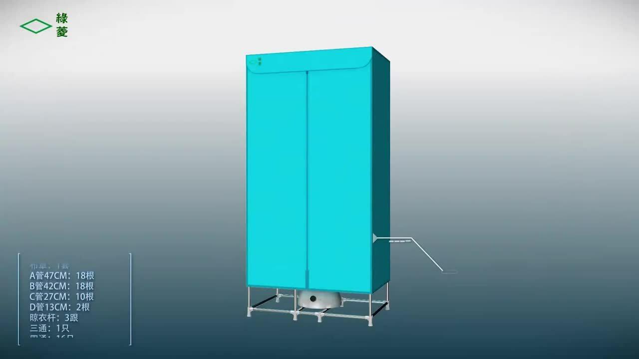 Cách thức hoạt động và thiết kế của tủ sấy quần áo