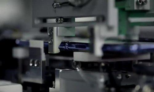 Quá trình sản xuất Galaxy Z Flip