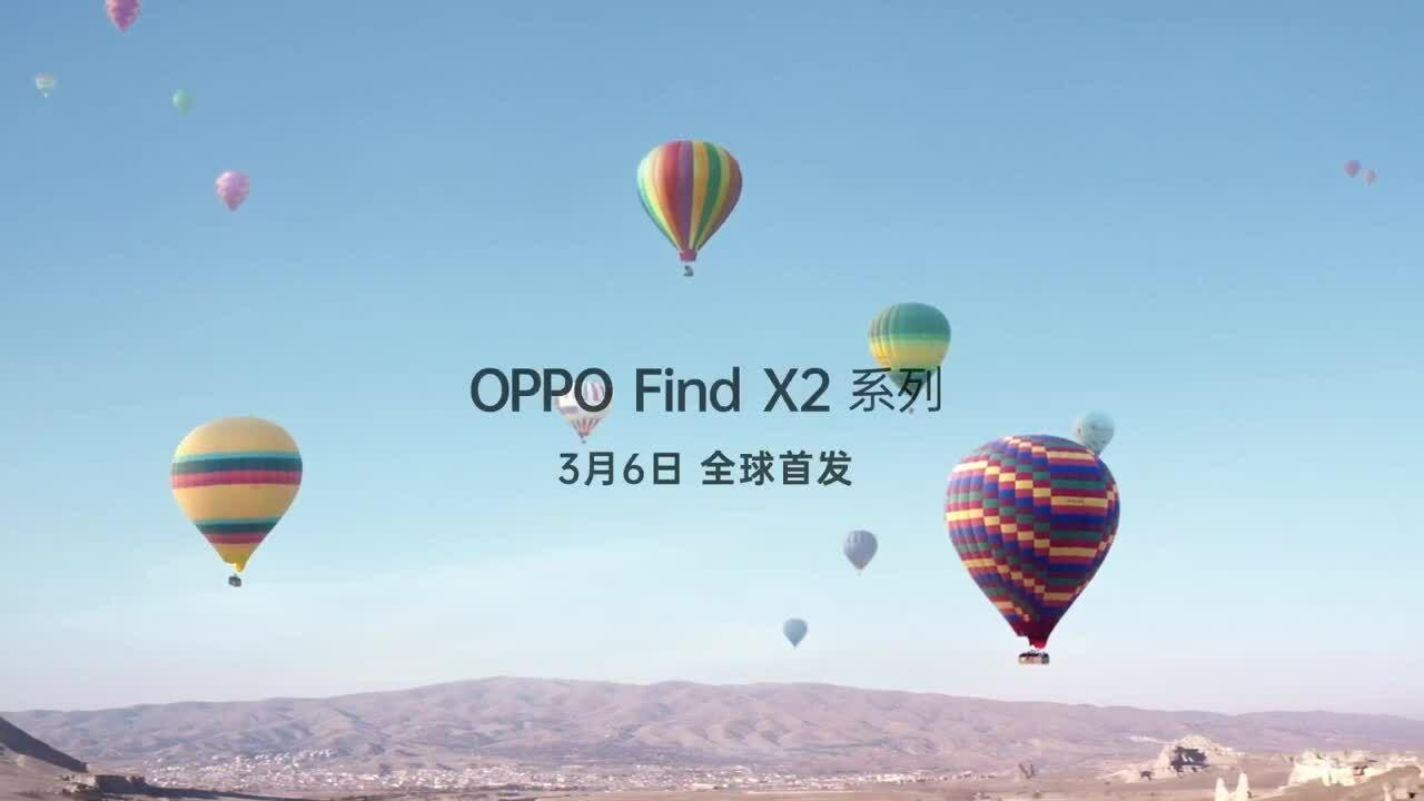 Oppo Find X2 ra mắt vào tuần sau