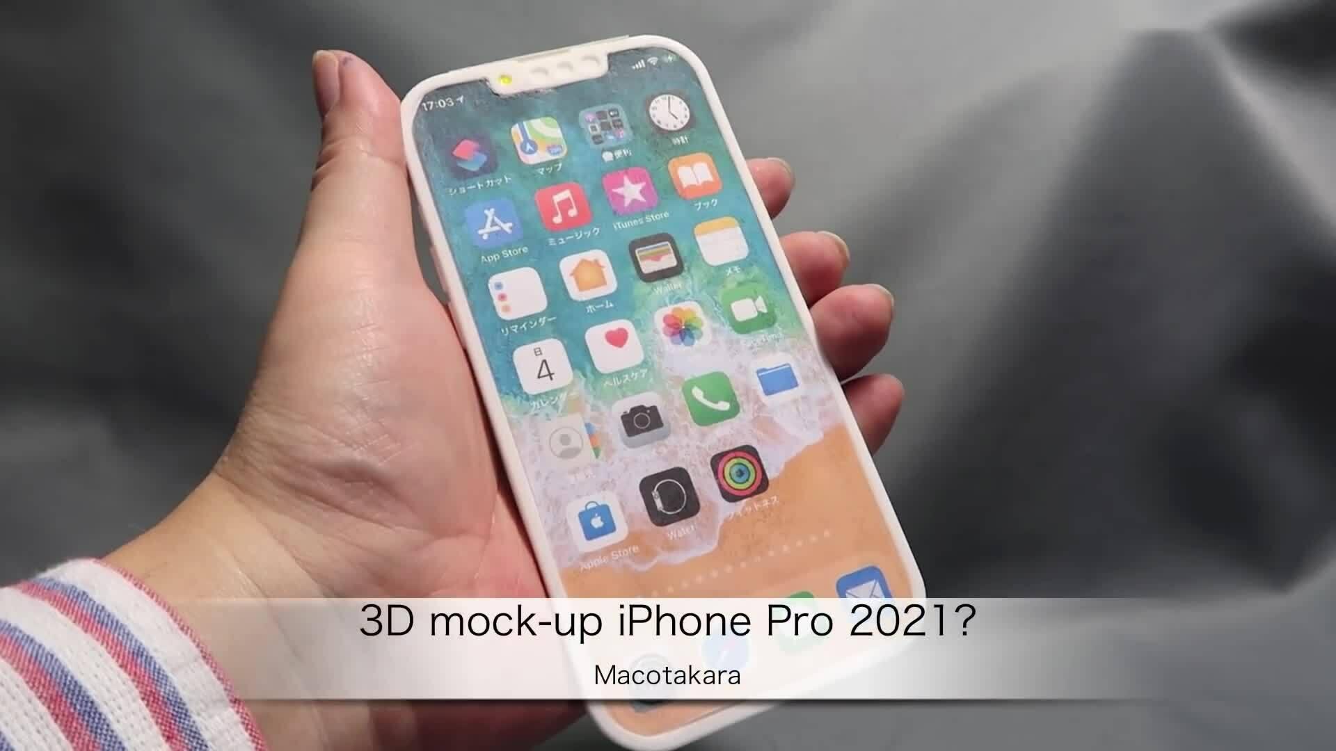 iPhone 2021 lộ mô hình