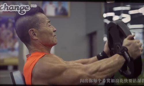 Cụ ông 69 tuổi trẻ khỏe nhờ tập thể hình