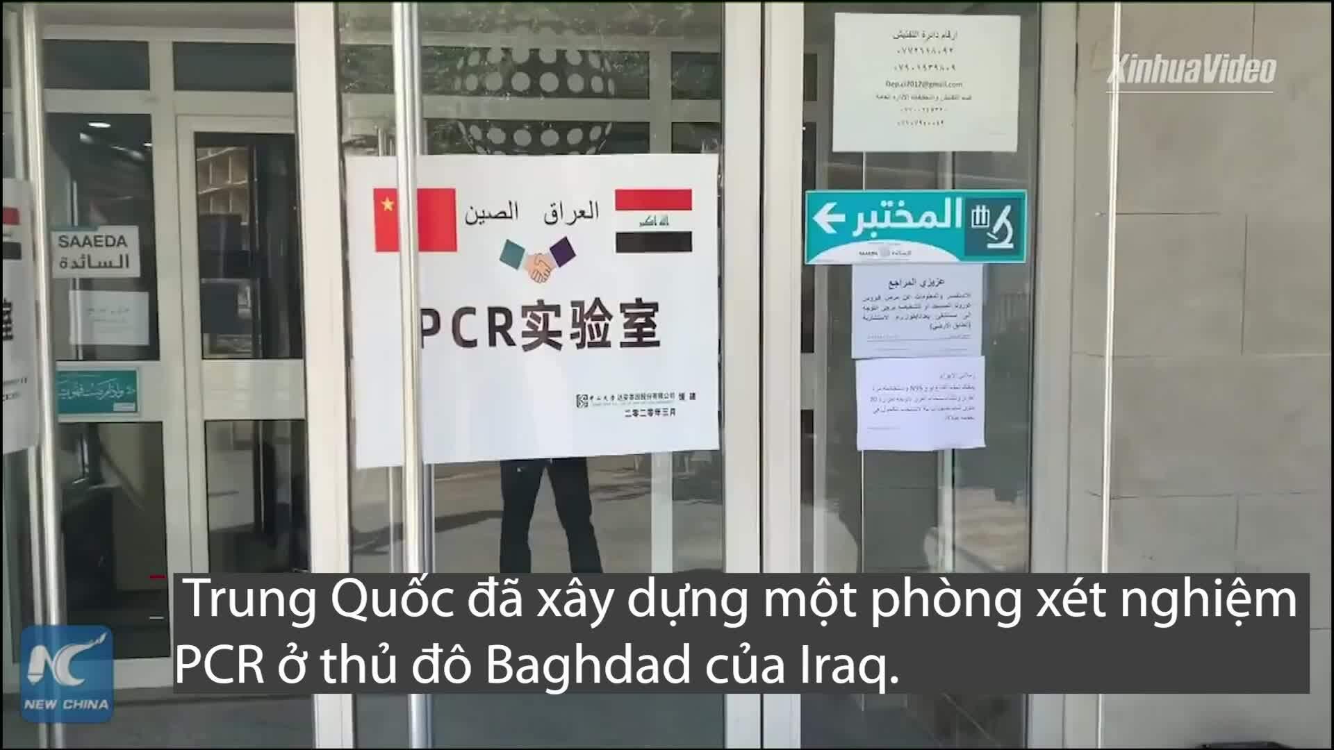 Trung Quốc xây dựng phòng xét nghiệm PCR hỗ trợ Iraq