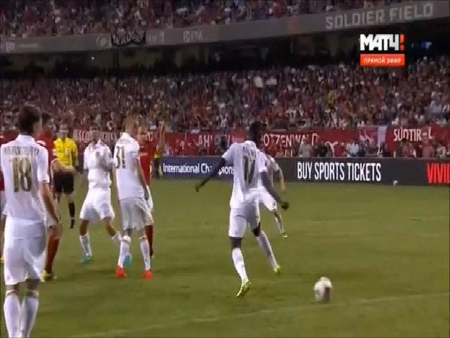 Bayern Munich 3-3 AC Milan (3-5 pen)