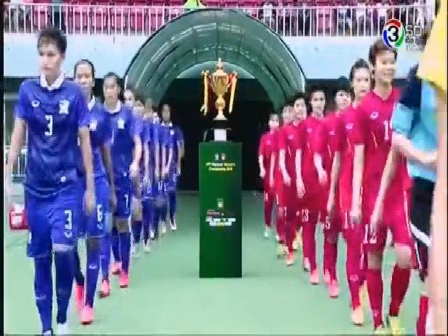 Việt Nam 0-0 Thái Lan