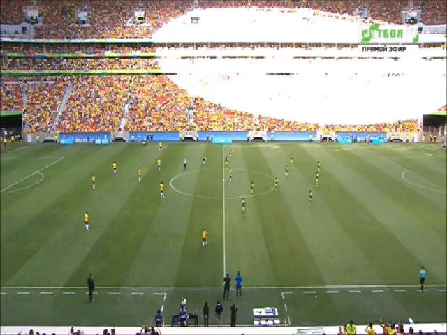 Brazil 0-0 Nam Phi