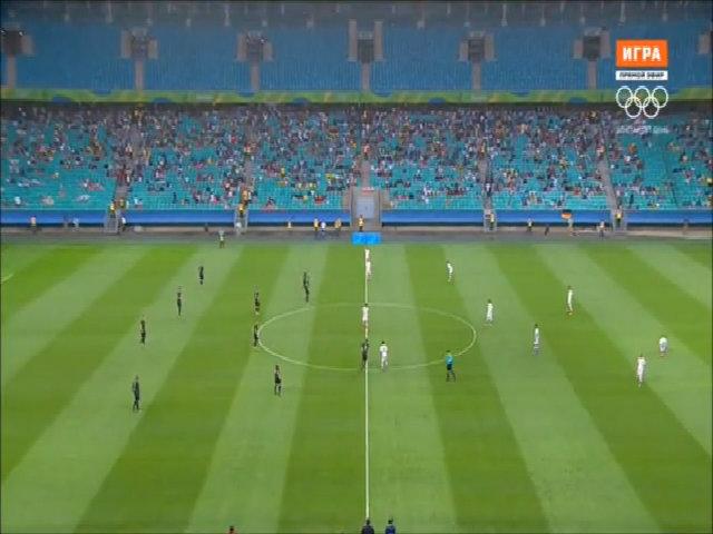 Mexico 2-2 Đức
