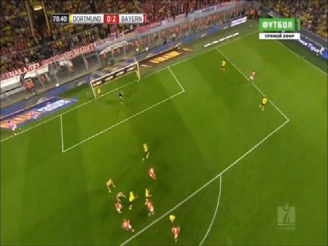Borussia Dortmund 0-2 Bayern Munich