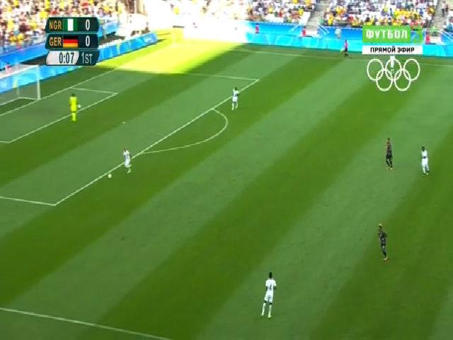 Nigeria 0-2 Đức