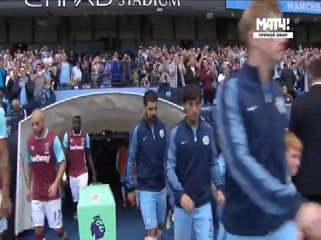 Man City 3-1 West Ham
