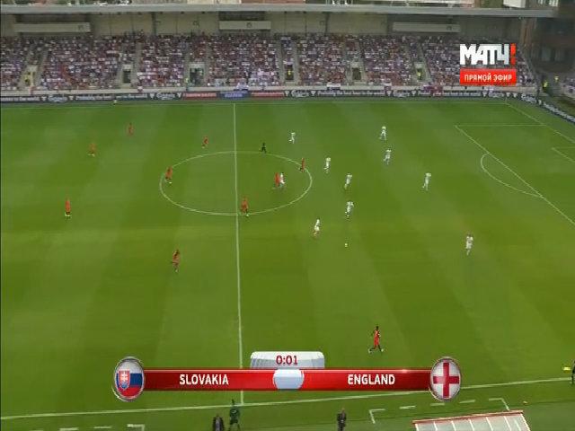 Slovakia 0-1 Anh
