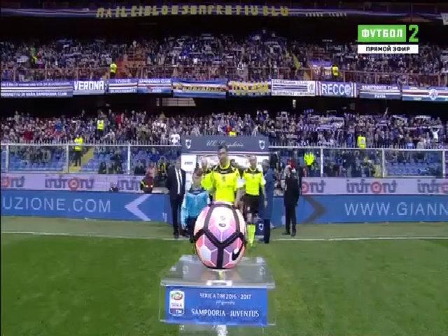 Sampdoria 0-1 Juventus