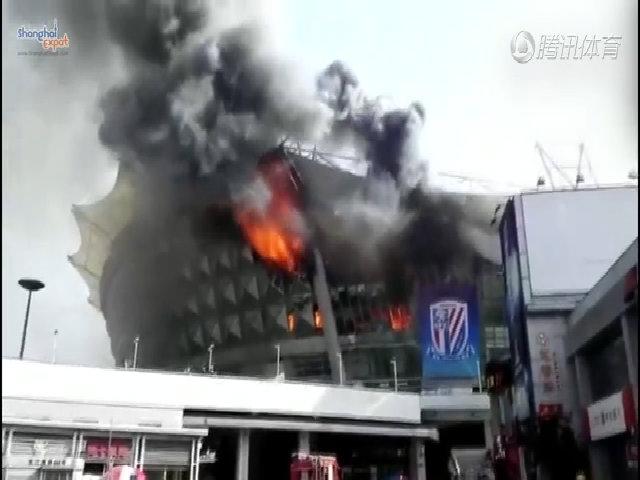 Sân của Thân Hoa Thượng Hải bị cháy
