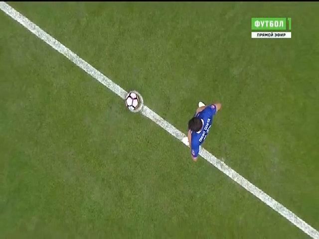 Chelsea 1-2 Arsenal
