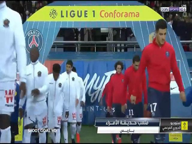 PSG 3-0 Nice Ligue 1 2017