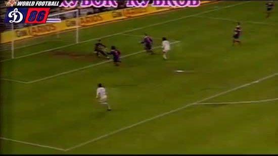 Real Madrid 0-1 PSG 1994