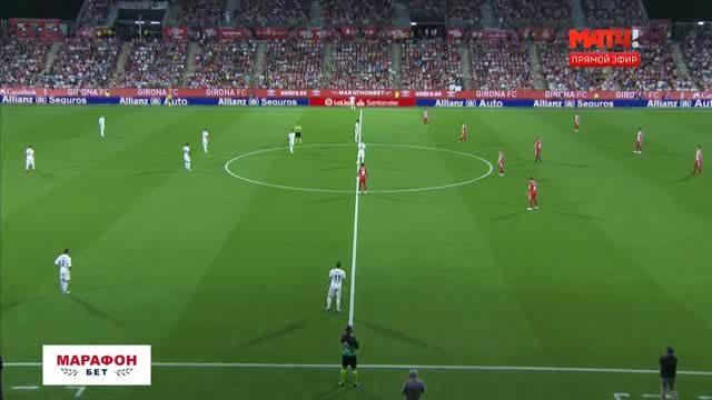 Girona 1-4 Real