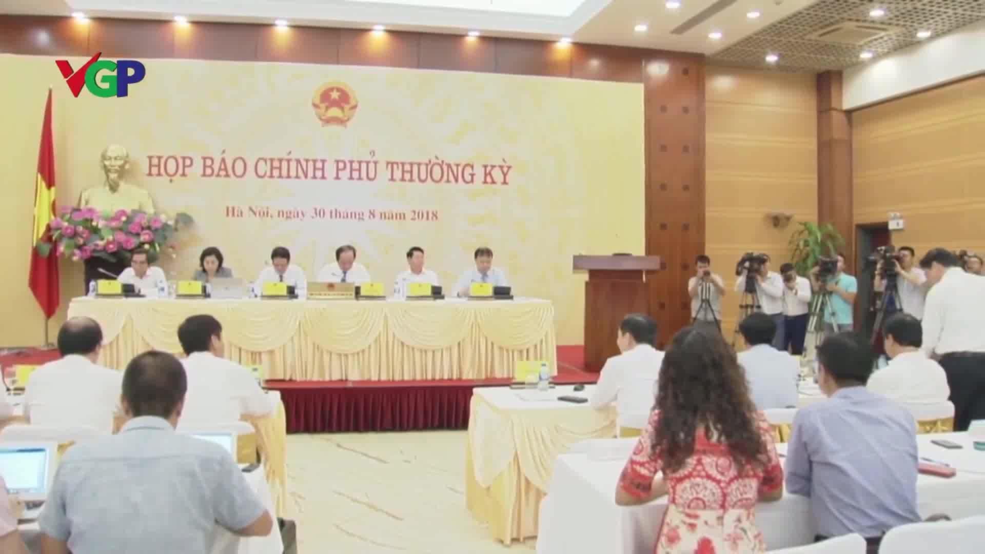 Đường sắt đô thị Nam Thăng Long