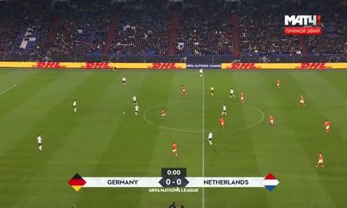 Đức 2-2 Hà Lan
