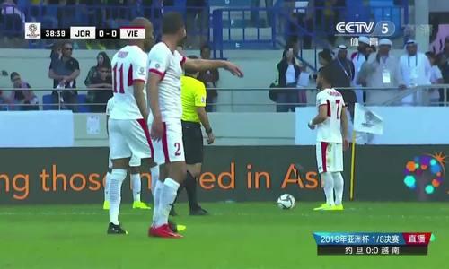 1-0 cho Jordan