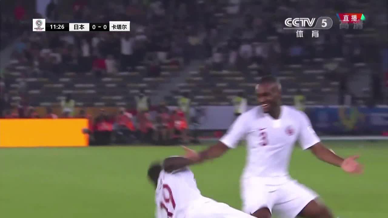 Almoez Ali ghi bàn mở tỷ số