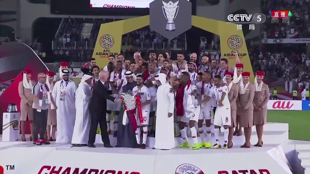 Qatar nâng Cup vô địch Asian Cup 2019
