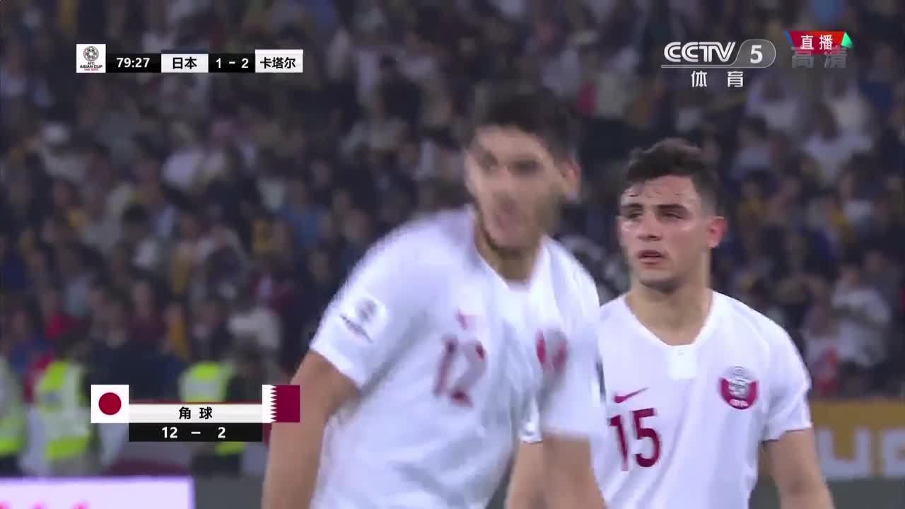 Tỷ số là 3-1 cho Qatar